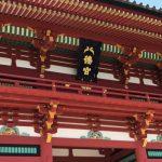 鎌倉駅周辺を散策中です
