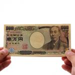 現金1万円キャッシュバックキャンペーンの件で追加のお知らせです