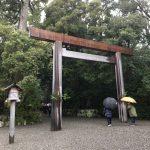 初詣は伊勢神宮に行ってまいりました
