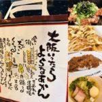 【4月】大阪での出張占い希望者様を募集中