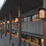 【11月】長野駅周辺で出張占い希望者様を募集中