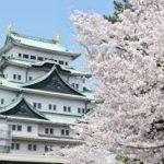 【4月】名古屋での出張占い希望者様を募集中